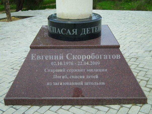 Сегодня в Крыму откроют памятник погибшим героям, спасшим детей (ФОТО), фото-4