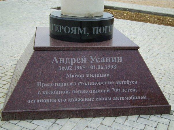 Сегодня в Крыму откроют памятник погибшим героям, спасшим детей (ФОТО), фото-2