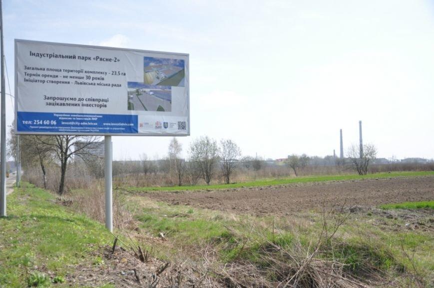 Індустріальний парк, який побудують у Львові забезпечить львів'янам 12 тис. робочих місць (ФОТО), фото-4