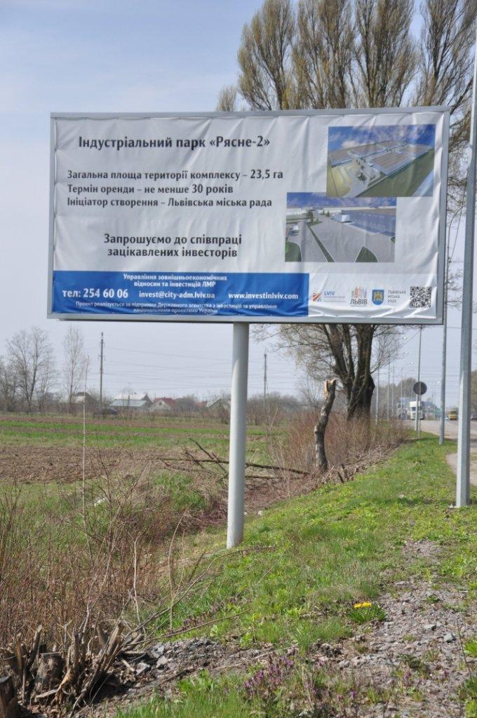 Індустріальний парк, який побудують у Львові забезпечить львів'янам 12 тис. робочих місць (ФОТО), фото-3