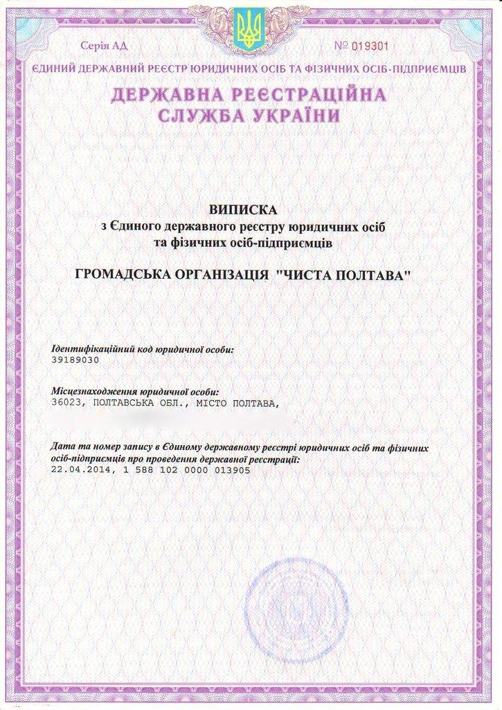 VgcRaTk7TT8