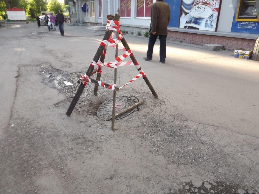 Після публікації на сайті Тернополя небезпечну ділянку на проспекті Злуки обгородили, фото-1