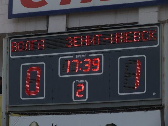 Ульяновская «Волга» одержала волевую победу над «Зенитом», фото-11