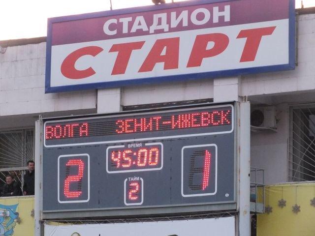 Ульяновская «Волга» одержала волевую победу над «Зенитом», фото-16