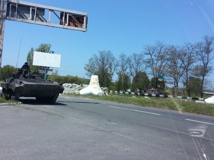 В Мариуполь вошли танки (ФОТО+ВИДЕО), фото-1