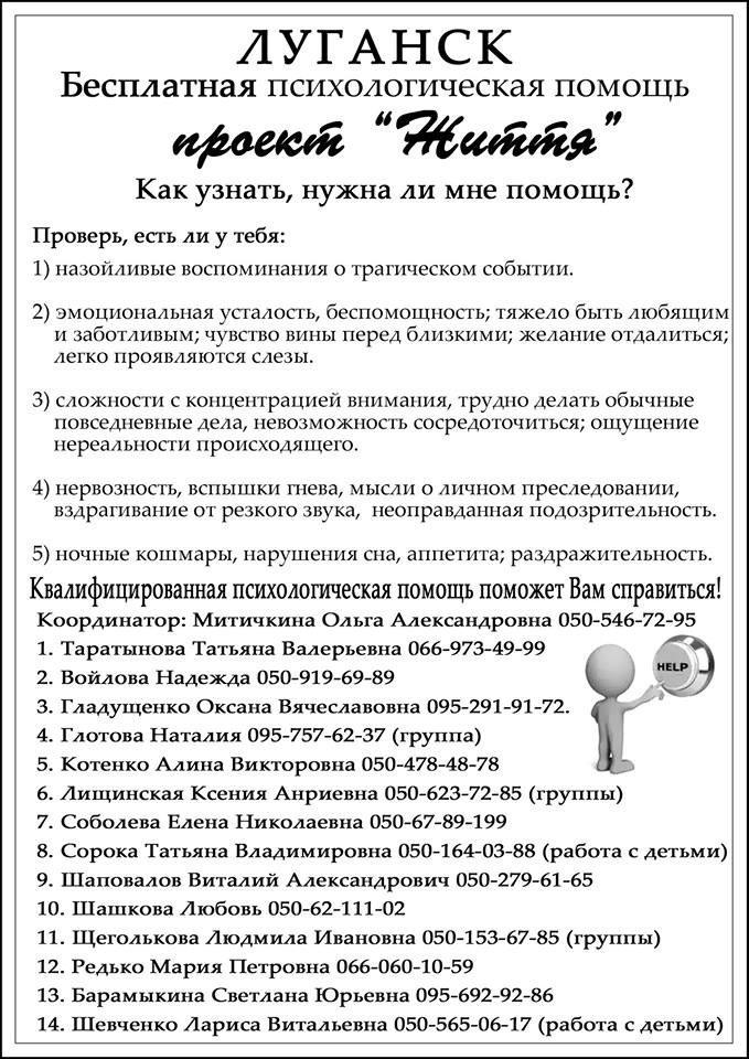 20140507-003349