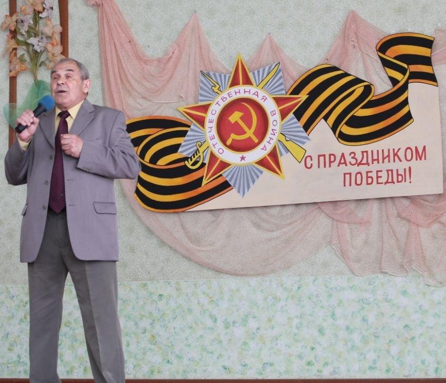 В Артемовске поздравили ветеранов войны и ветеранов педагогического стажа, фото-2