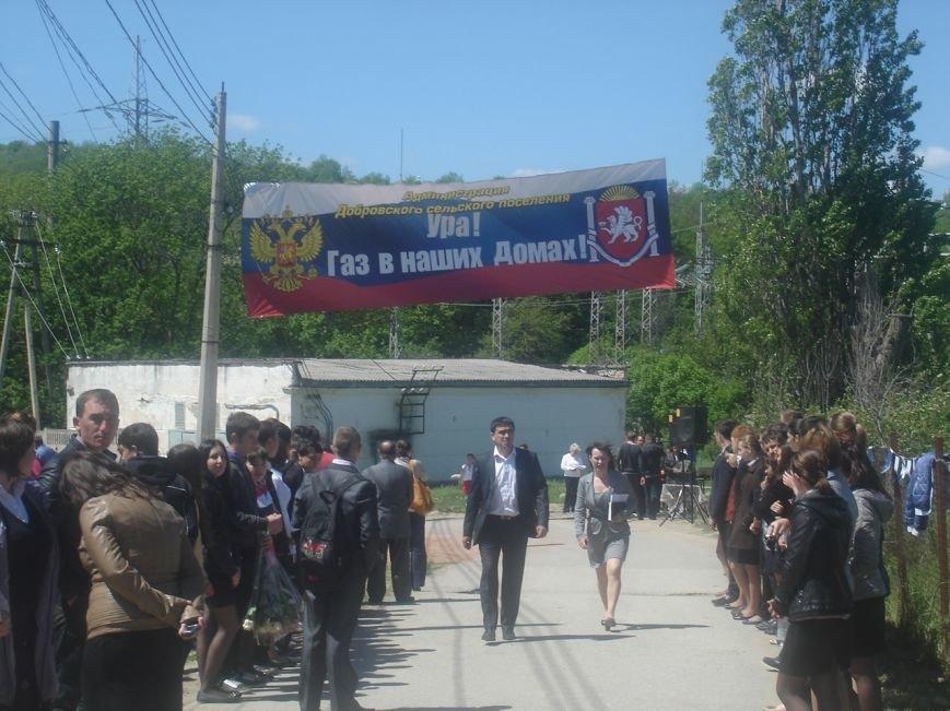 Село под Симферополем получило газ (ФОТО), фото-1