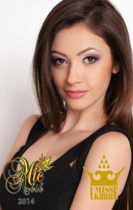 Бабяк Христина перемогла у голосуванні за титул «Міс Фото» на сайті 032.ua (ФОТО), фото-1