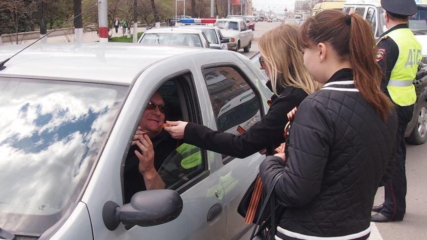 В Ульяновской области прошла акция «Георгиевская ленточка», фото-2
