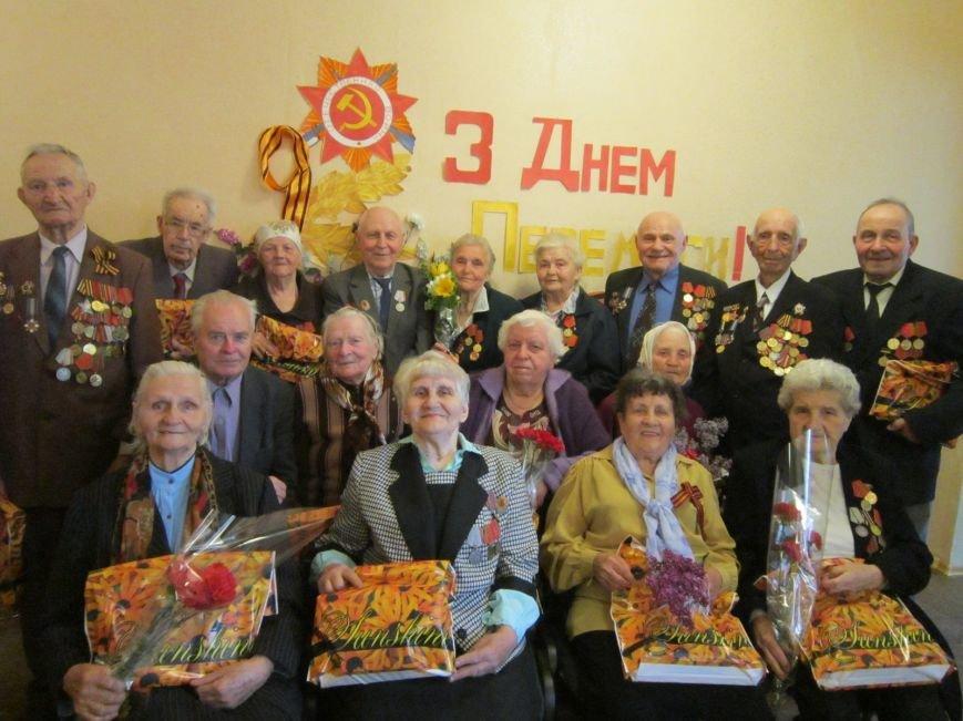 Подарки от Кировской районной администации