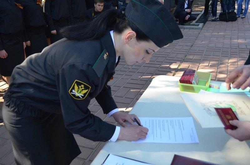 В Симферополе 114 судебных приставов по-новому дали присягу (ФОТО), фото-10
