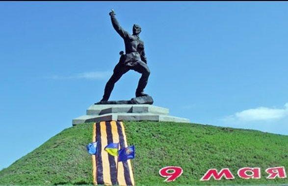 Памятник Комбату в Донбассе