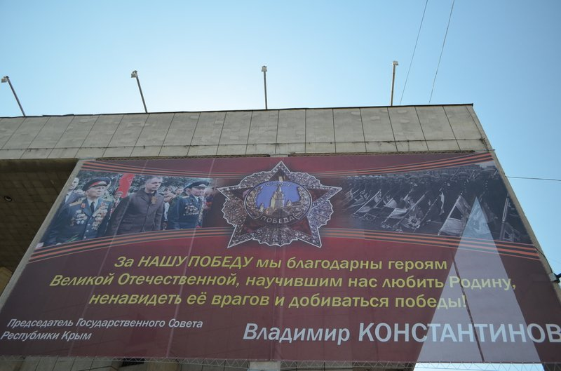 ФОТОФАКТ: Константинов поздравил ветеранов со здания Украинского театра, фото-1