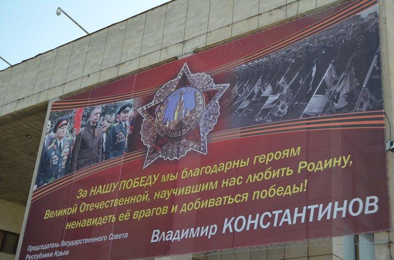 ФОТОФАКТ: Константинов поздравил ветеранов со здания Украинского театра, фото-2