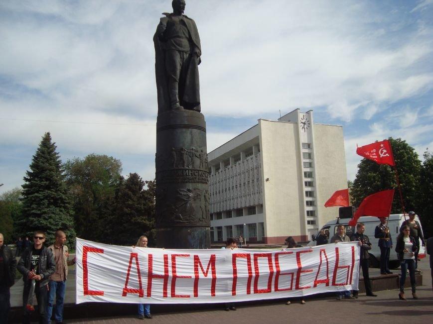 День Победы в Днепродзержинске, фото-1