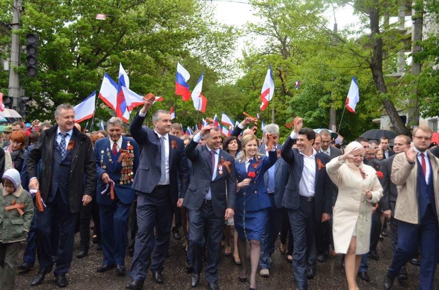 Дождь не помешал провести парад Победы в Симферополе (ФОТО, ВИДЕО), фото-6