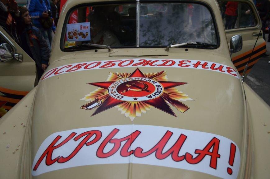 Дождь не помешал провести парад Победы в Симферополе (ФОТО, ВИДЕО), фото-1