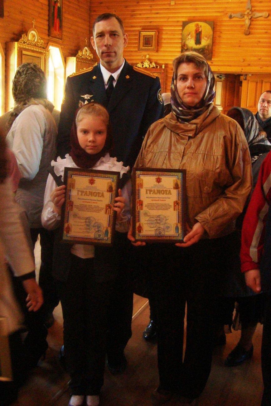 Юные ульяновцы стали лауреатами художественного конкурса, фото-1