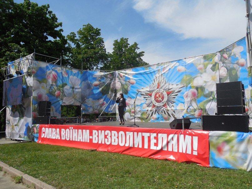 Полевая кухня: как в Харькове поздравили ветеранов, фото-1