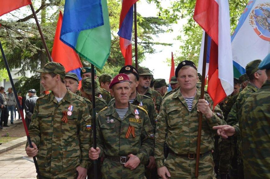 Для крымской самообороны не хватило медалей «За защиту Крыма» (ФОТО), фото-3