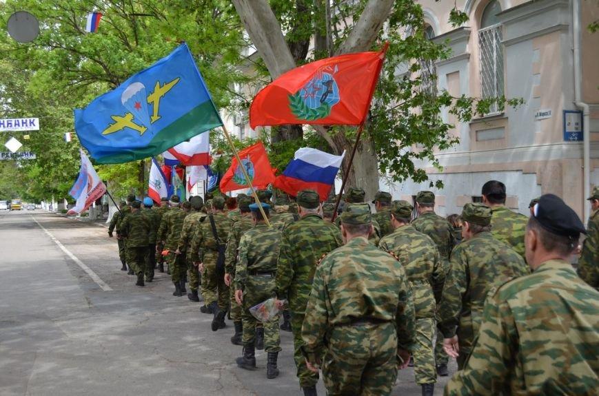 Для крымской самообороны не хватило медалей «За защиту Крыма» (ФОТО), фото-2