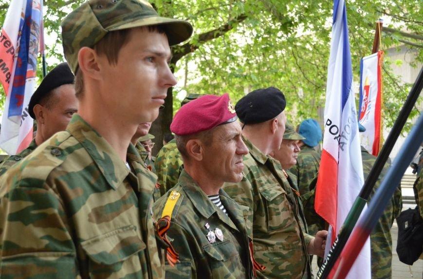 Для крымской самообороны не хватило медалей «За защиту Крыма» (ФОТО), фото-4