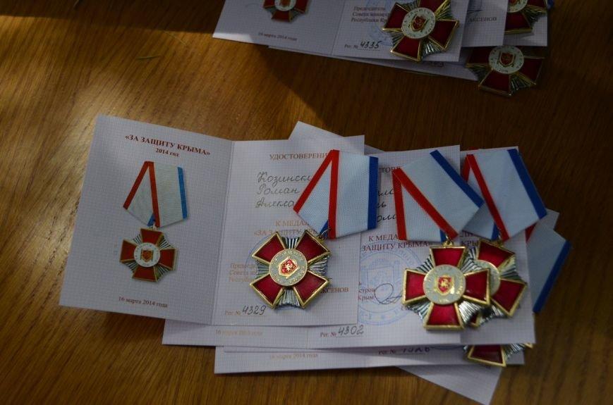 Для крымской самообороны не хватило медалей «За защиту Крыма» (ФОТО), фото-1