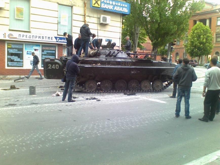 В Мариуполе активисты ДНР захватили БМП (ФОТО+ВИДЕО), фото-1