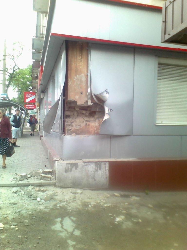В Мариуполе активисты ДНР захватили БМП (ФОТО+ВИДЕО), фото-2