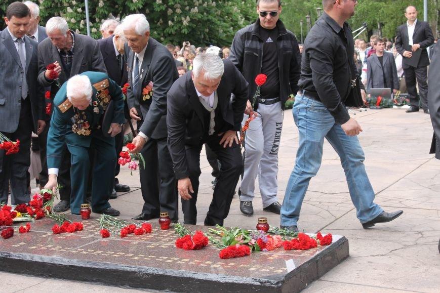 В Дзержинском районе ветеранам Кривого Рога  вручали цветы и дарили  песни (ФОТОРЕПОРТАЖ), фото-10
