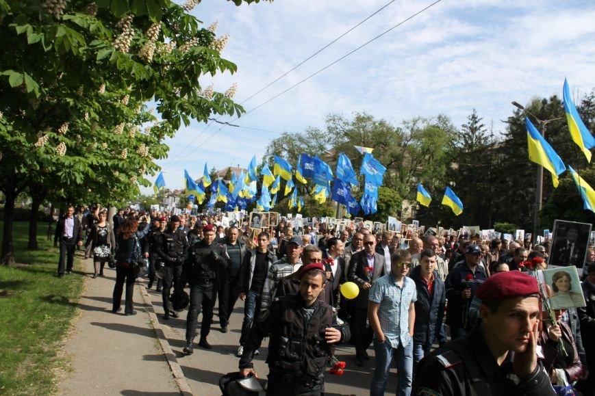 В Дзержинском районе ветеранам Кривого Рога  вручали цветы и дарили  песни (ФОТОРЕПОРТАЖ), фото-5