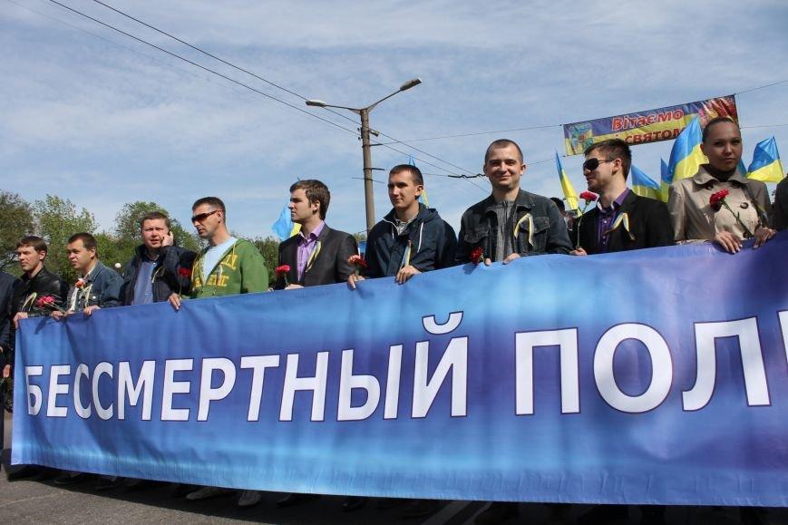 В Дзержинском районе ветеранам Кривого Рога  вручали цветы и дарили  песни (ФОТОРЕПОРТАЖ), фото-2