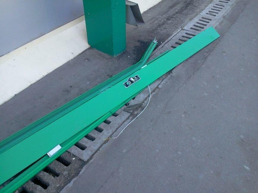 В Мариуполе неизвестные на авто ограбили супермаркет «Сильпо» (ФОТО), фото-3