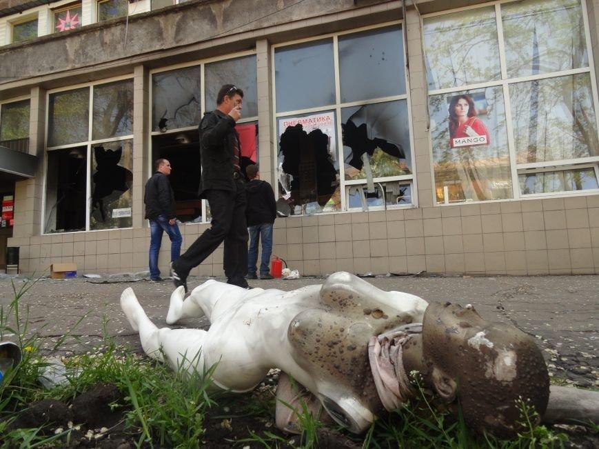 Мародерство продолжается. В Мариуполе пытались ограбить магазин бытовой техники (ФОТО), фото-1