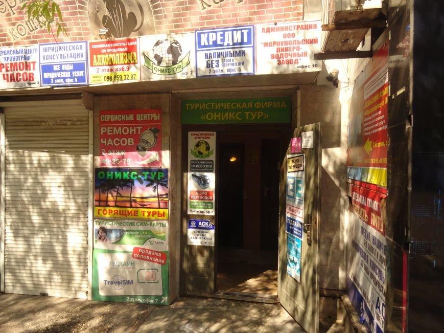 Мародерство продолжается. В Мариуполе пытались ограбить магазин бытовой техники (ФОТО), фото-3