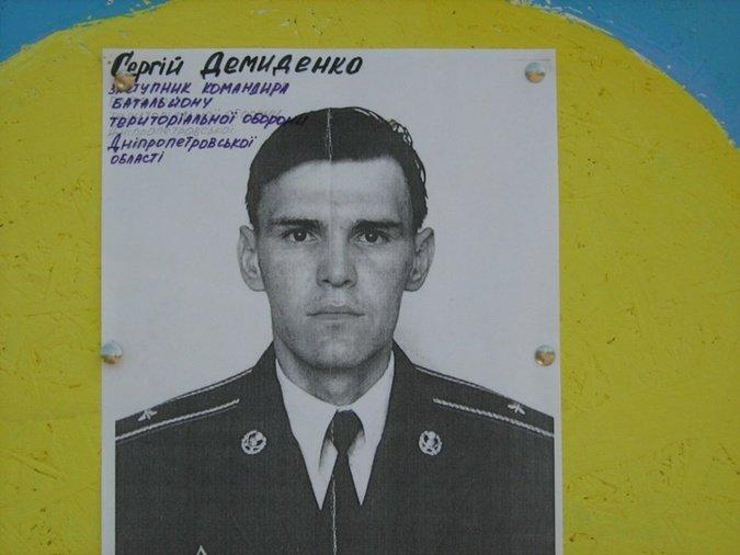 Список погибших в Мариуполе 9 мая растет (ФОТО), фото-1