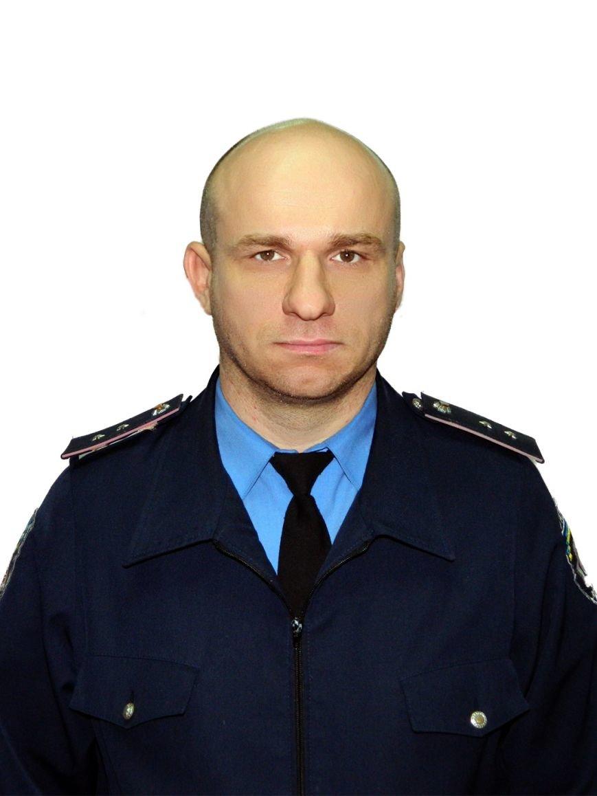 Удостоверение- Ермоленко