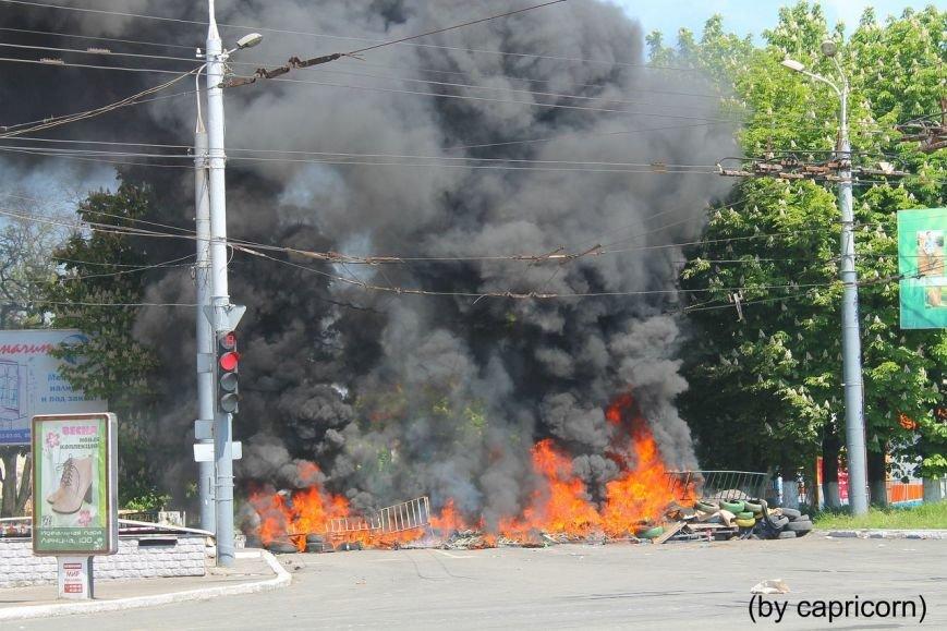 В Мариуполе горели баррикады у подземного перехода (ФОТО), фото-3