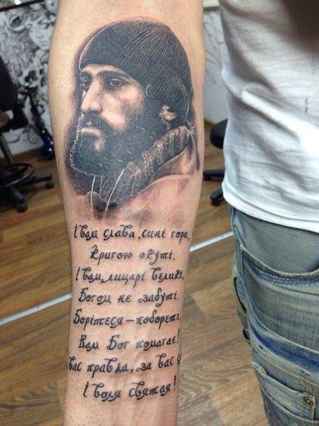 Українець зробив собі тату з портретом Сергія Нігояна (ФОТО), фото-1