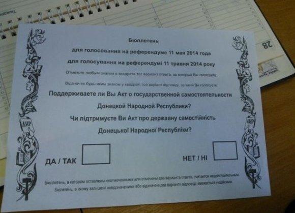 В Донецкой и Луганской областях проходят референдумы о статусе регионов (ФОТО, ВИДЕО), фото-1