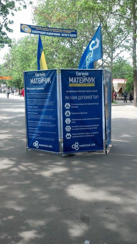 Кандидат в мэры Николаева вышла «в народ» (ФОТО), фото-1