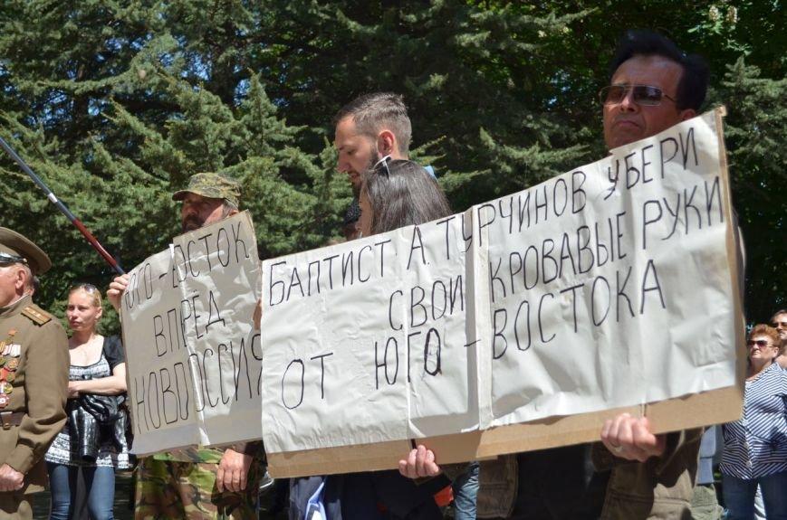 Симферопольцы вышли на митинги в поддержку юго-востока Украины (ФОТО, ВИДЕО), фото-10