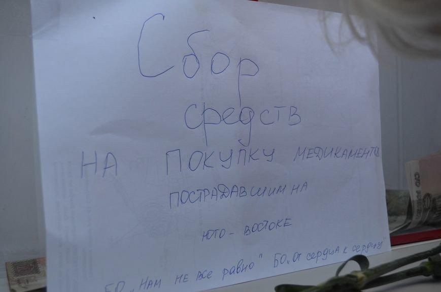 Симферопольцы вышли на митинги в поддержку юго-востока Украины (ФОТО, ВИДЕО), фото-3