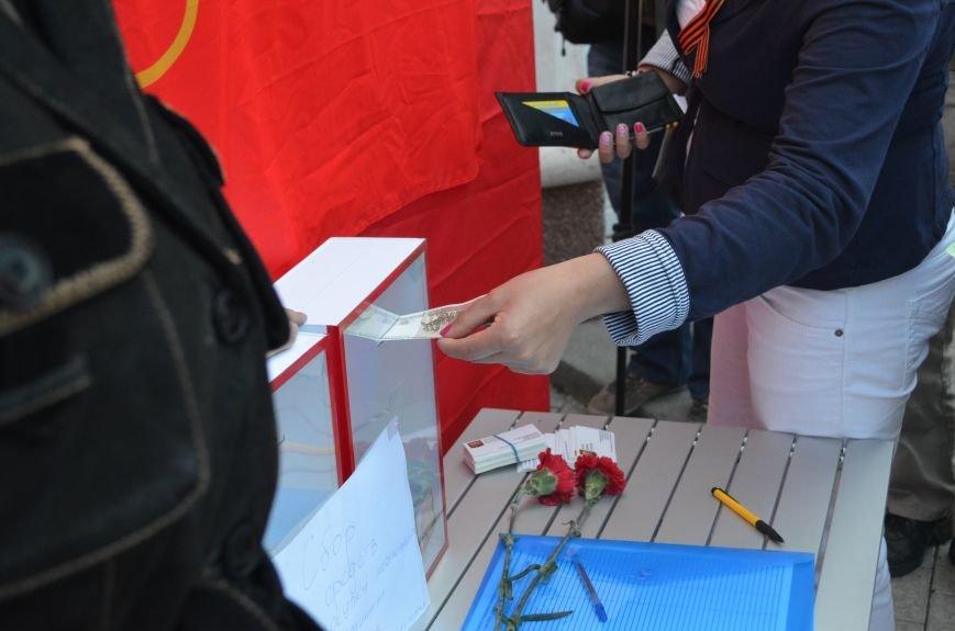 Симферопольцы вышли на митинги в поддержку юго-востока Украины (ФОТО, ВИДЕО), фото-4