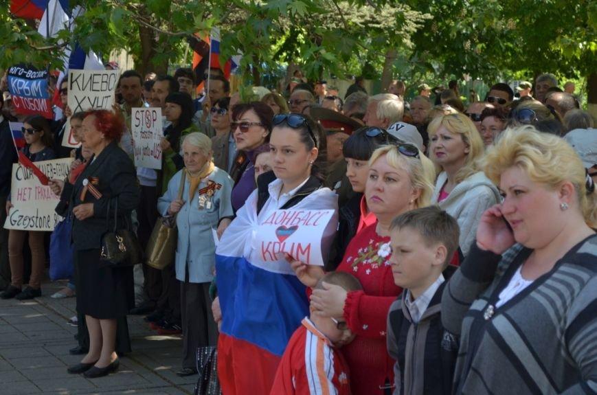 Симферопольцы вышли на митинги в поддержку юго-востока Украины (ФОТО, ВИДЕО), фото-8