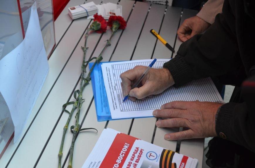 Симферопольцы вышли на митинги в поддержку юго-востока Украины (ФОТО, ВИДЕО), фото-5