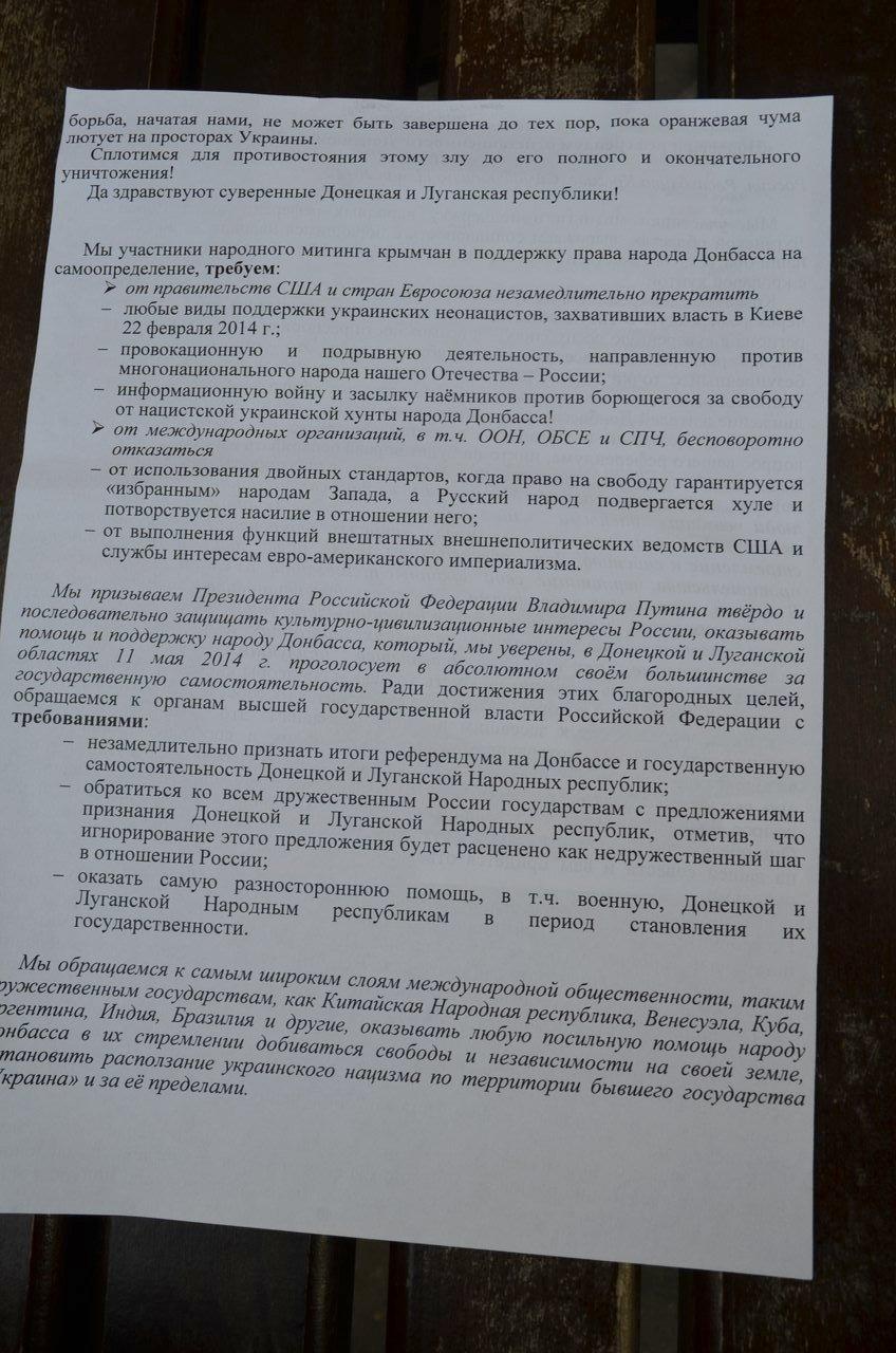 Симферопольцы вышли на митинги в поддержку юго-востока Украины (ФОТО, ВИДЕО), фото-13