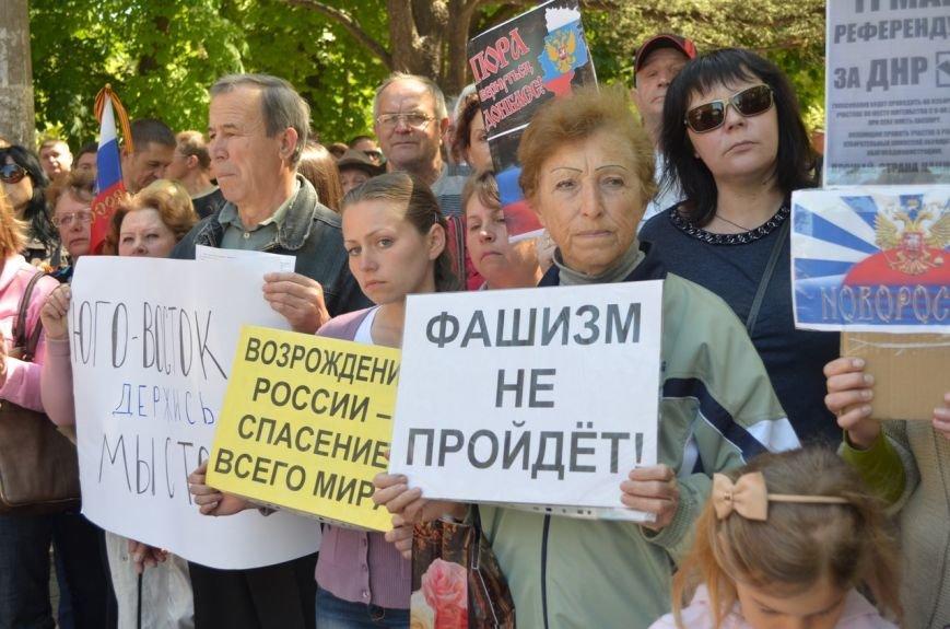 Симферопольцы вышли на митинги в поддержку юго-востока Украины (ФОТО, ВИДЕО), фото-11