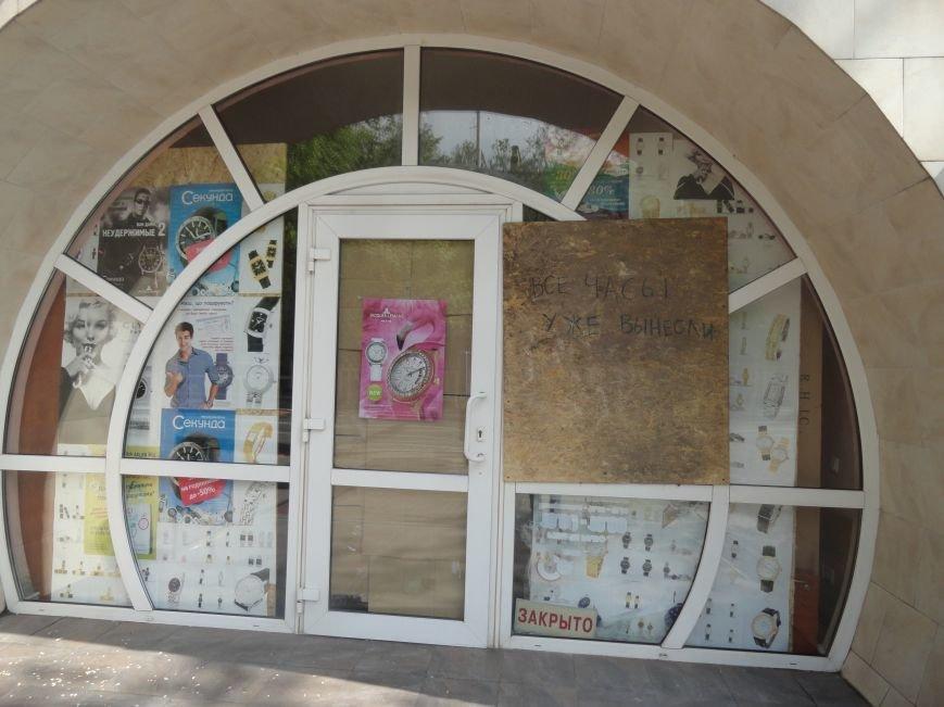 В центре Мариуполя ограблен магазин часов (ФОТО), фото-3